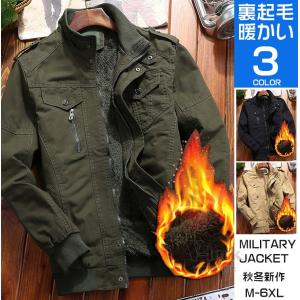 ミリタリージャケット メンズ アウター 秋冬 裏起毛 アウトドア フライトジャケット スイングトップ おしゃれ 新作|otasukemann