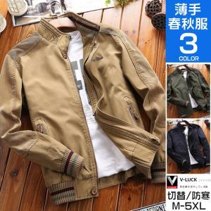 ミリタリージャケット メンズ フライトジャケット ジャンパー ファッション スイングトップ お兄系 アウター 欧米風|otasukemann