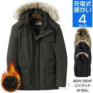 中綿ジャケット メンズ ヒータージャケット 電熱ジャケット ミリタリー 電熱ウェア アウトドア 裏起毛 充電式 防寒対策|otasukemann