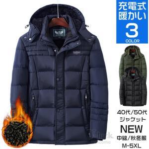 電熱ジャケット メンズ 中綿ジャケット 電熱ウェア ヒータージャケット ミリタリー アウトドア 防寒着 秋冬|otasukemann