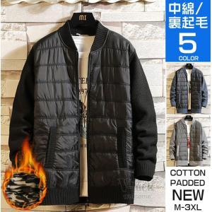 ジャケット メンズ 中綿ジャケット ニットセーター ダウン風 立ち襟 ブルゾン 裏起毛 アウトドア 秋冬 防寒着|otasukemann