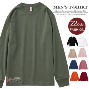 Tシャツ 長袖 メンズ ロンT 無地 カジュアル ティーシャツ ロングTシャツ 重ね着風 トップス お兄系 おしゃれ|otasukemann