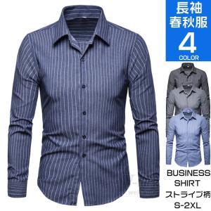 ストライプシャツ メンズ 長袖 カジュアルシャツ ワイシャツ トップス スリム 開襟 ビジネス お兄系 おしゃれ|otasukemann