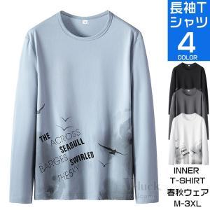 ロンT 長袖Tシャツ メンズ トップス ストレッチ インナー ロングTシャツ カジュアル ティーシャツ 切り替え|otasukemann