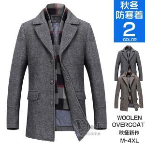Pコート メンズ 中綿 ウールコート ピーコート アウター ビジネス トレンチコート 防寒着 秋冬|otasukemann