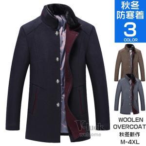 Pコート メンズ ピーコート メルトン ビジネスコート ウールコート 裏起毛 ショート丈 ジャケット 40代 50代|otasukemann