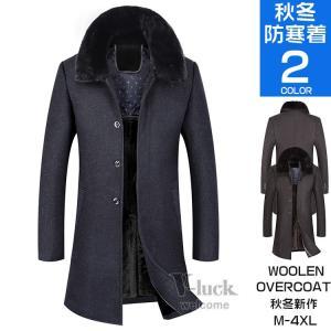 チェスターコート メンズ ロングコート ビジネスコート ジャケット 防寒着 暖かい アウター 秋冬|otasukemann
