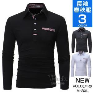 ポロシャツ メンズ 長袖 ビジネス POLOシャツ ゴルフシャツ スポーツ ルームウェア トップス 部屋着|otasukemann