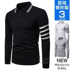 ポロシャツ ゴルフウェア メンズ Tシャツ 長袖 カジュアル ポロ ルームウェア POLO 部屋着 お兄系 秋服|otasukemann