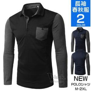 ポロシャツ メンズ 長袖 シャツ ストレッチ POLO ルームウェア スポーツ ビジネス ゴルフウエア 切り替え|otasukemann