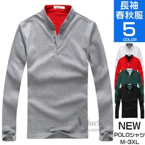ポロシャツ メンズ Tシャツ 長袖 ゴルフウェア スポーツ 立ち襟 POLO ゴルフ 長袖ポロ 切り替え 配色 おしゃれ|otasukemann