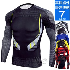 アンダーシャツ メンズ 長袖 加圧シャツ コンプレッションウェア トレーニング 加圧インナー 吸汗速...