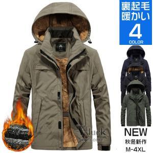 マウンテンパーカー メンズ ミリタリージャケット ジャケット 裏起毛 フード付き アウター 防寒 秋冬 otasukemann