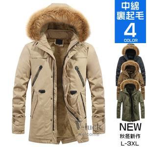 中綿ジャケット メンズ 中綿コート ミリタリージャケット 裏起毛 厚手 フード付き 冬アウター 防風 防寒 otasukemann