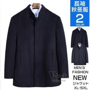 ウールコート ピーコート メンズ Pコート ビジネスジャケット アウター 通勤 コート 紳士服 秋冬|otasukemann