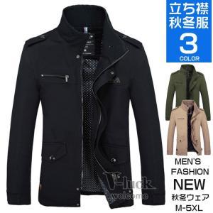 ミリタリージャケット メンズ フライトジャケット MA-1 スイングトップ ブルゾン ジャケット 秋物|otasukemann