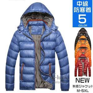 中綿ジャケット メンズ キルティング 中綿 ブルゾン フード付き ダウンジャケット アウター コート 防寒|otasukemann