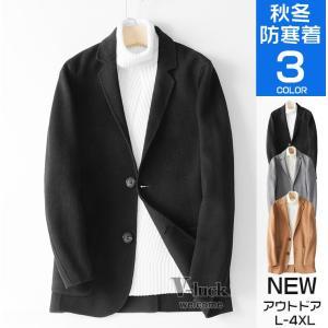 Pコート ピーコート メンズ ビジネスコート ウールコート ジャケット メルトンウール アウター 通勤 防寒防風|otasukemann