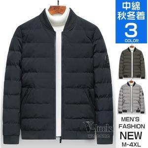 キルティングジャケット 中綿ジャケット メンズ ジャケット 立ち襟 ファッション 中綿ダウン 秋冬 保温|otasukemann