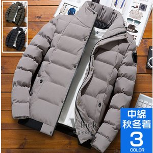 中綿ジャケット メンズ ジャケット 冬アウター ミリタリー ダウンジャケット ブルゾン 立ち襟|otasukemann