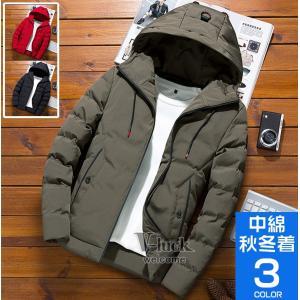 ジャケット 中綿ジャケット メンズ ミリタリージャケット キルティング パーカー アウター 防寒着|otasukemann
