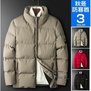 中綿ジャケット メンズ ビジネスジャケット ブルゾン 中綿ダウン アウター コート 立ち襟 防寒|otasukemann
