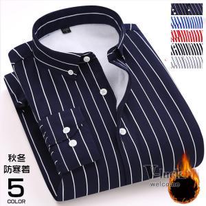 ボタンダウンシャツ メンズ ストライプシャツ ビジネス 秋冬 裏起毛 カジュアル トップス 長袖|otasukemann