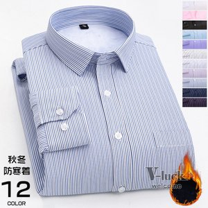 長袖シャツ メンズ 裏起毛 ストライプシャツ カジュアルシャツ ビジネス 秋冬 新作|otasukemann