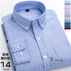 ストライプシャツ メンズ 長袖 カジュアルシャツ ボダンダウンシャツ ワイシャツ トップス お兄系|otasukemann