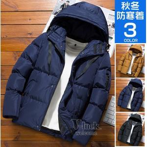 キルティングコート メンズ 中綿ジャケット 防寒 中綿コート ダウンジャケット アウター 冬物|otasukemann