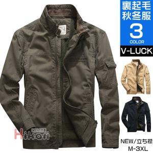 スイングトップ メンズ ミリタリージャケット 裏起毛 冬アウター MA-1 防寒 40代 50代|otasukemann