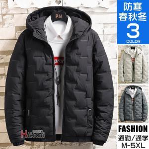 中綿ジャケット メンズ ロングコート 冬アウター ダウンジャケット 暖かい 防寒 秋 冬