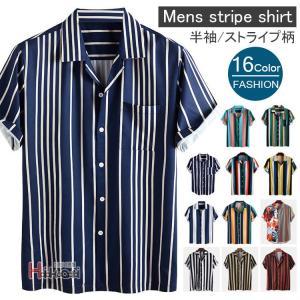 シャツ メンズ オープンカラーシャツ 開襟シャツ 半袖 ストライプ 胸ポケット カジュアルシャツ ト...