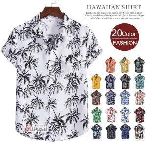 アロハシャツ メンズ 半袖シャツ オープンカラーシャツ 花柄 カジュアル 開襟 リゾート 夏物 父の...
