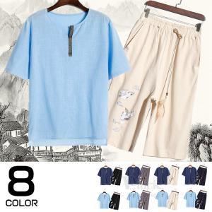 セットアップ 半袖 メンズ Tシャツ ショートパンツ 2点セット リネン 無地 トップス 上下セット カジュアル 夏新作|otasukemann
