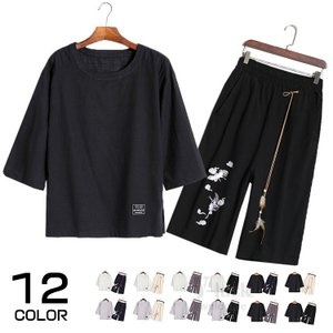 カジュアル 上下セット メンズ 半袖 Tシャツ 2点セット セットアップ 夏 七分丈パンツ 綿麻 リネン おしゃれ|otasukemann