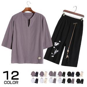 上下セット チャイナ服 メンズ セットアップ 半袖 Tシャツ おしゃれ 七分丈パンツ サマー 2019 涼しい 夏服|otasukemann