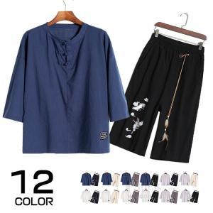 チャイナ服 セットアップ メンズ 上下セット サルエルパンツ 七分袖Tシャツ クロップドパンツ おしゃれ 夏 涼しい|otasukemann