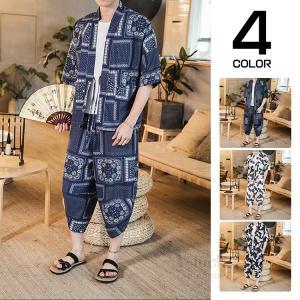 セットアップ メンズ 夏 カジュアル 上下セット 羽織り 柄物 サルエルパンツ 大きいサイズ ワイド 夏|otasukemann