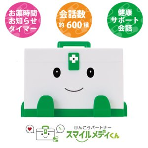 《おはよう日本まちかど情報室で紹介されました!》スマイルメディくん|otc-ltd