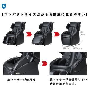 マッサージチェア フジ医療器 TR-20 最新モデル トラディSシリーズ コンパクトモデルの全身マッサージチェア ブラック|otc-ltd|11