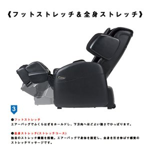 マッサージチェア フジ医療器 TR-20 最新モデル トラディSシリーズ コンパクトモデルの全身マッサージチェア ブラック|otc-ltd|07