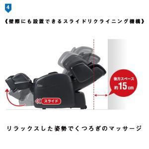 マッサージチェア フジ医療器 TR-20 最新モデル トラディSシリーズ コンパクトモデルの全身マッサージチェア ブラック|otc-ltd|08