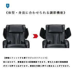 マッサージチェア フジ医療器 TR-20 最新モデル トラディSシリーズ コンパクトモデルの全身マッサージチェア ブラック|otc-ltd|09