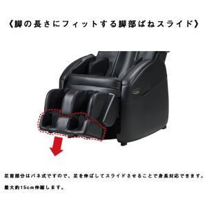 マッサージチェア フジ医療器 TR-20 最新モデル トラディSシリーズ コンパクトモデルの全身マッサージチェア ブラック|otc-ltd|10