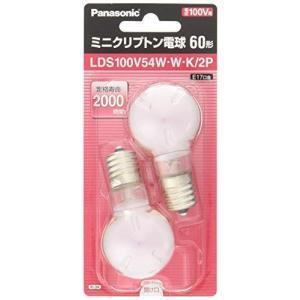 パナソニック ミニクリプトン電球 100V 60W形(54W) E17口金 35mm径 ホワイト 2個入り LDS100V54WWK2P otc-store