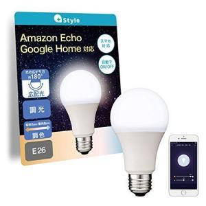 【+Style ORIGINAL】スマートLED電球 E26 (調光・調色) 昼白色 電球色 LED電球 60W 810lm スマート 調光 otc-store