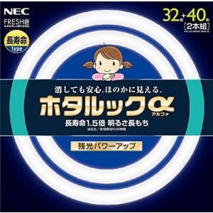 NEC 丸形蛍光灯(FCL) ホタルックα 32形+40形パック品 FRESH色 (昼光色タイプ) otc-store