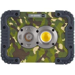 キシマ ダグ ポータブルLEDワークライト カモフラ柄×電球色 サイズ:約W170 D45 H125 VR-02DWC otc-store