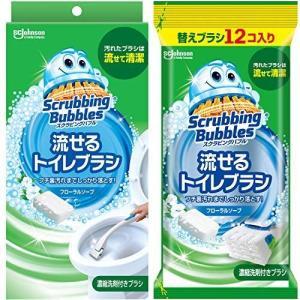 トイレ掃除 スクラビングバブル 流せる トイレブラシ 本体ハンドル1本+付け替え用16個(フローラルソープの香り4個 + フローラルソープの otc-store